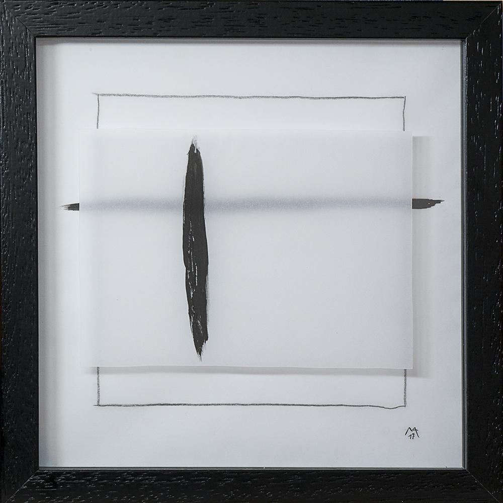 Die Rückseite des Augenblicks [Objekt, 2017]