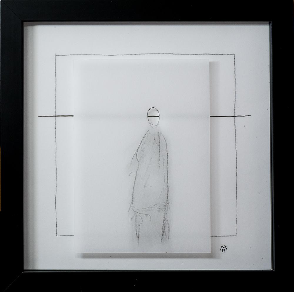 Der innere Horizont [Objekt, 2017]